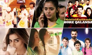 pakistan-best-ads-2016