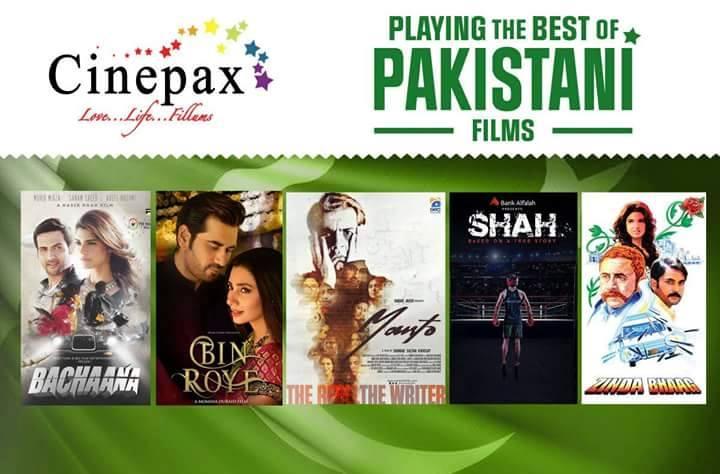 pakistani-cinemas-movie