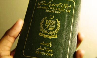 pakistani-passport