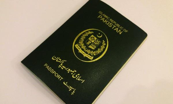 pakistani-passport-lead