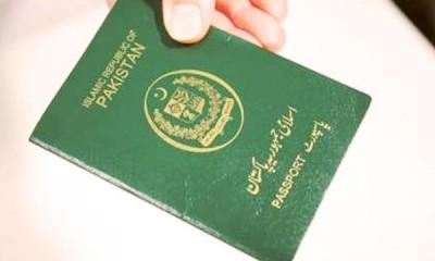 passport-free