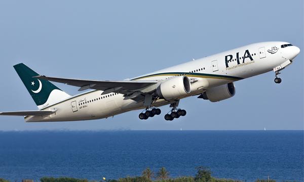 Is PIA Shutting Down? - Brandsynario