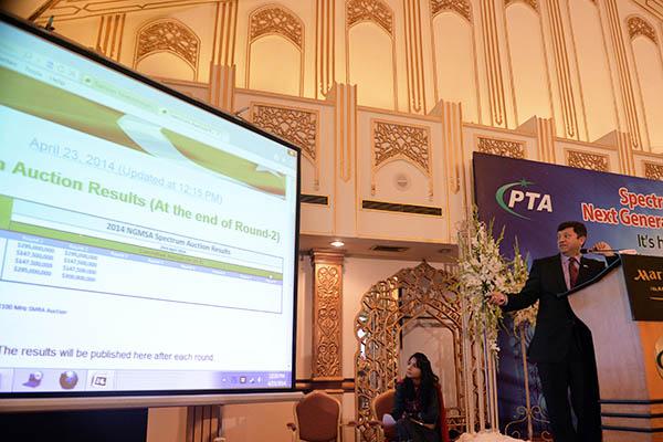 PAKISTAN-TELECOMMUNICATION-ECONOMY 3G