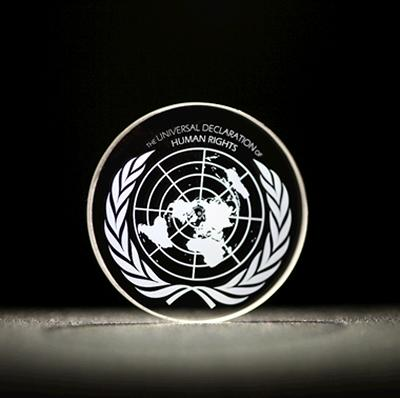 The Universal Declaration of Human Rights recorded on a 5D glass disc.