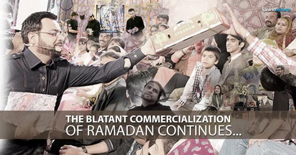 ramadan lead_resize