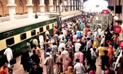 ramazan-railway-package