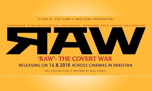 raw-movie