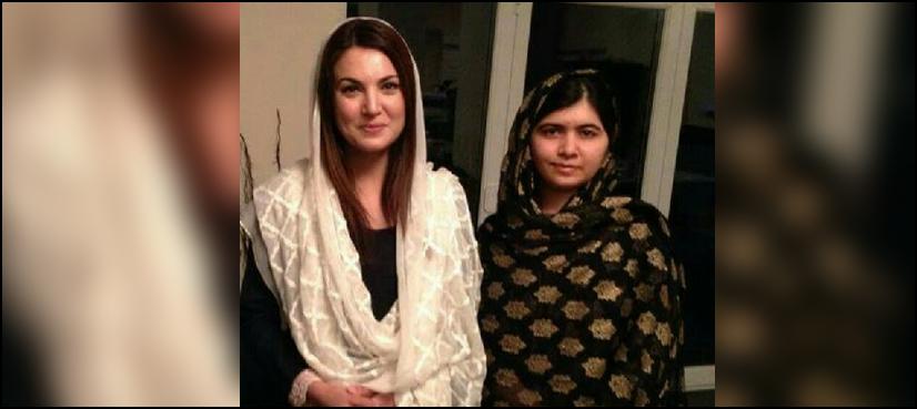 Reham and Malala