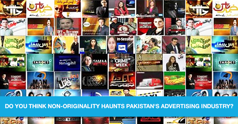 s Advertising Industry