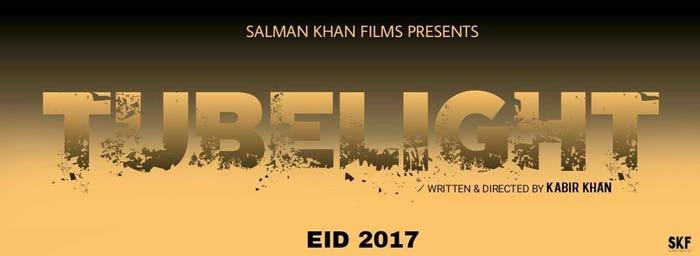 salman-khan-tubelight-2017-movie-posteRjpg