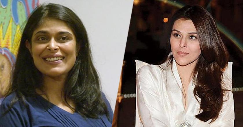 Pakistani Actress Photos - YouTube