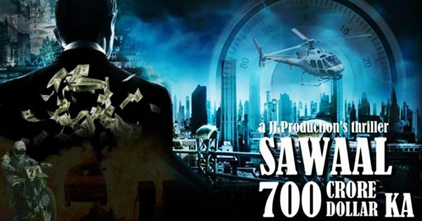 sawal 700 ka