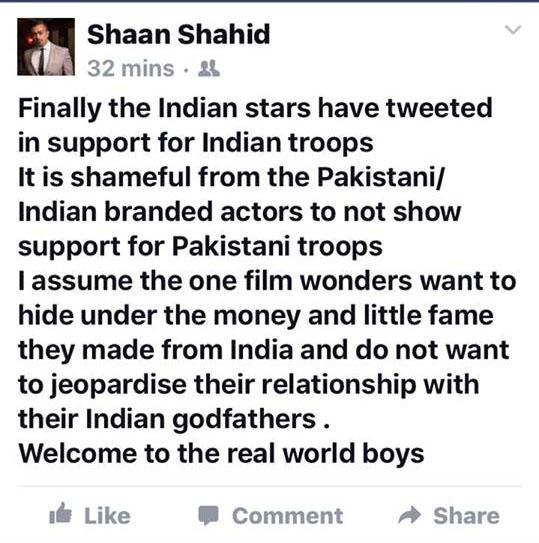 shaan-shahid-2