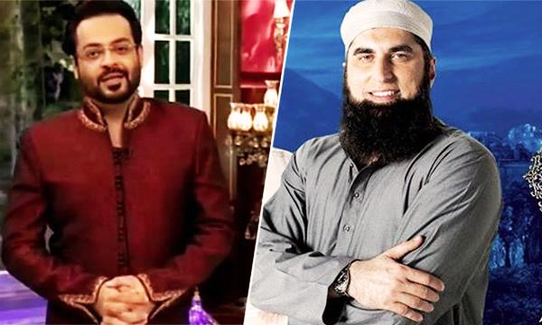 Shab-e- Mairaj Transmissions on GEO TV & ARY Digital