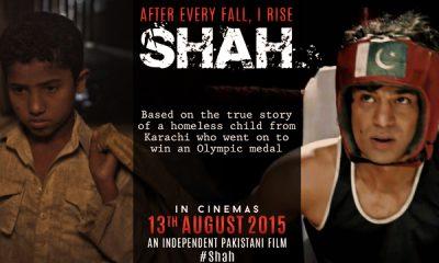 shah-movie-online-2015