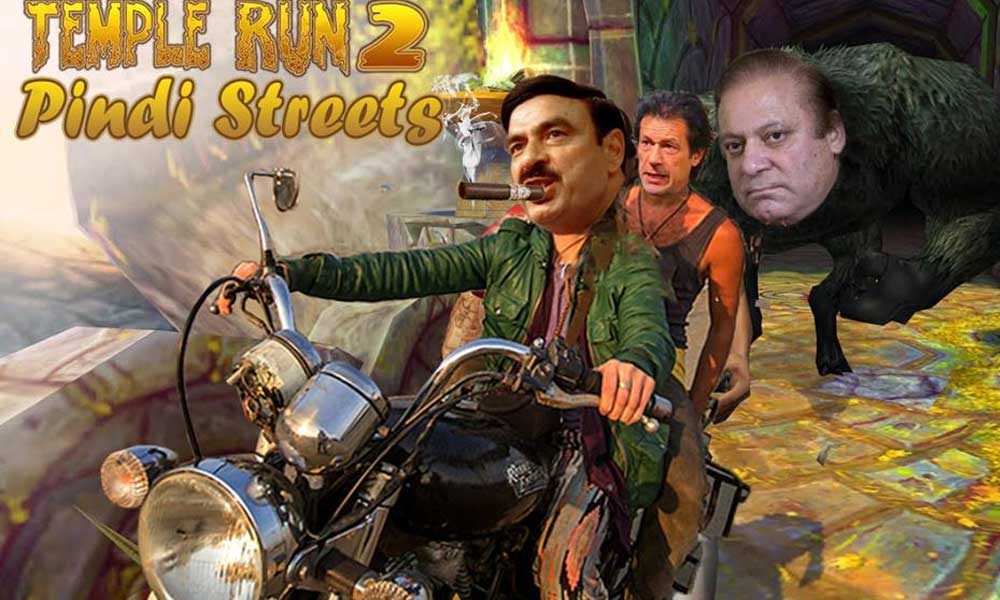 sheikh-rasheed-lead-1
