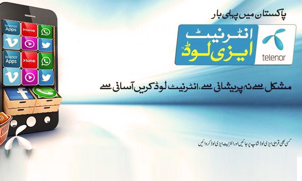 Telenor Internet Recharge By EasyLoad