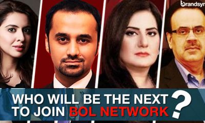 top-10-anchors-who-can-join-bol-net-wrok