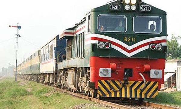 train-lead