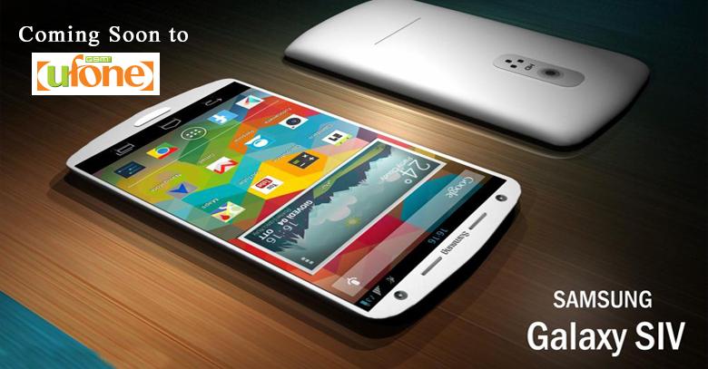 ufone smartphone