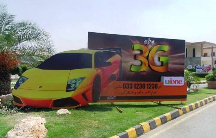 Ufone 3G Cutout at DHA Lahore