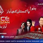 """VOP 2014″ All Set to Challenge ""Pakistan Idol"""