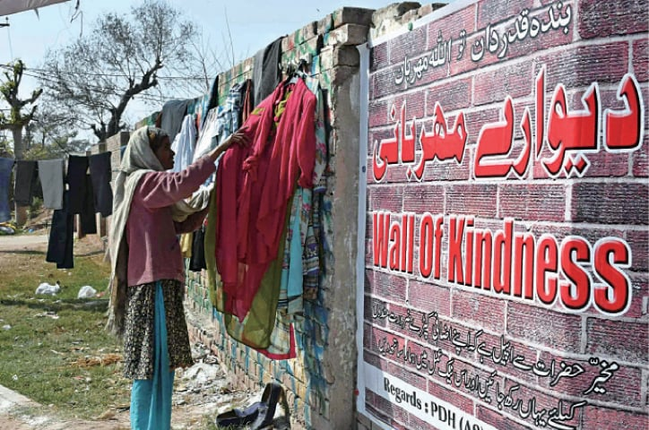 wall of kindness sahiwal