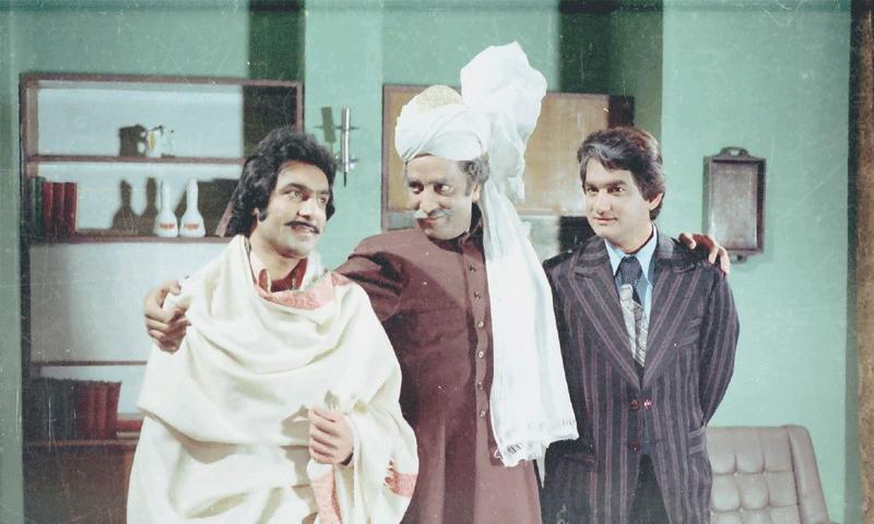 Firdous Jamal, Mehboob Alam and Aurangzeb Laghari in Waaris —Photo courtesy: PTV Archives
