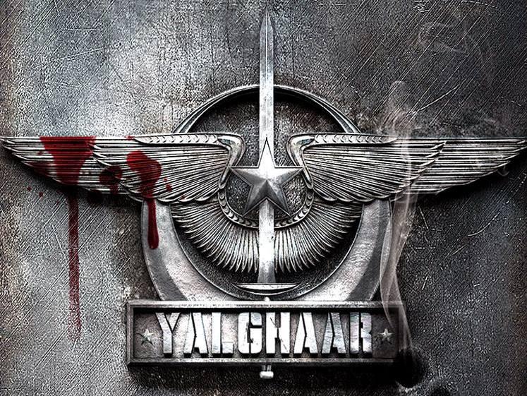 yalghaar 2