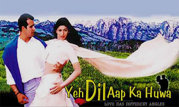 "Pakistani Movie ""Yeh Dil Aapka Hua"""