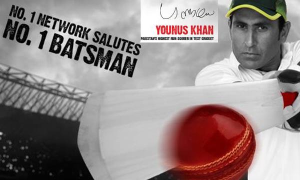 younus-khan